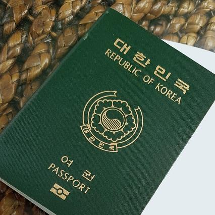 Làm visa đi Hàn Quốc