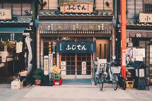Hướng dẫn thủ tục xin cấp visa du lịch Nhật Bản